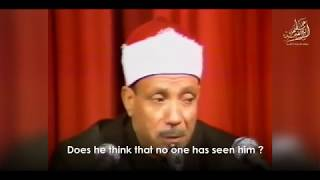 Best Quran recitation Ever: Abdul Basit Abdul Samad (HD QUALITY)