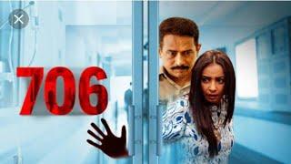 Bollywood latest movie 2019 ||   Thriller,suspense movie 2019