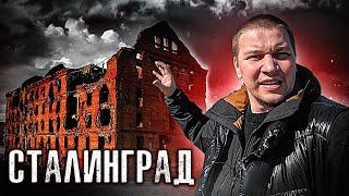 Чего мы не знаем о Сталинградской битве / Участники из первых уст / Лядов с места событий