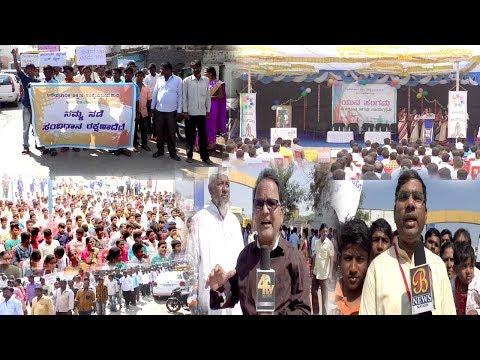Savidhan Bachao Ka Sankalp...! Bijapur News 06-01-2019