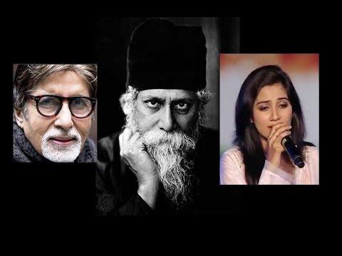 Ekla Cholo Re.  Amitabh Bachchan and Shreya Ghoshal
