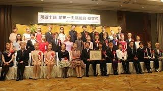「エンタステージ」http://enterstage.jp/ 演劇の舞台ですぐれた業績を...