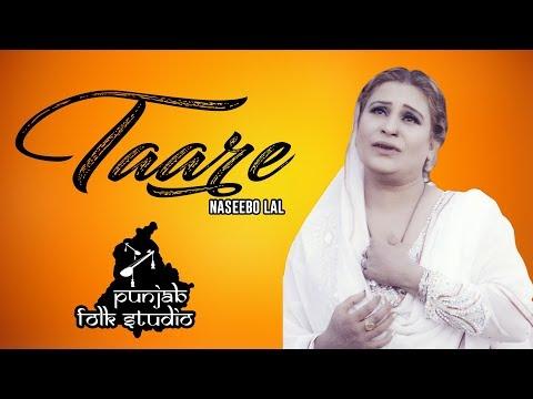 Taare  Naseebo Lal  Punjab Folk Studio  New Punjabi Songs 2017  Punjabi Songs 2017