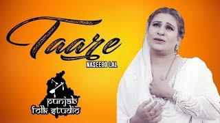 Taare  Naseebo Lal | Punjab Folk Studio | New Punjabi Songs 2017 | Punjabi Songs 2017