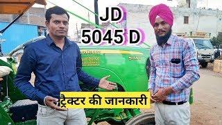 John Deere 5045 D 45HP Tractor Price Specification Features