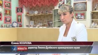 видео Новогодняя экскурсия в Биологическом музее им. К.А. Тимирязева