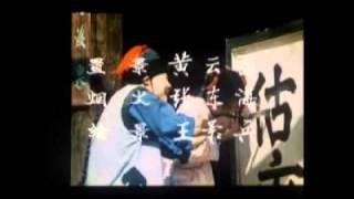 Kung Fu Hero Wang Wu (大刀王五)(1985) Intro