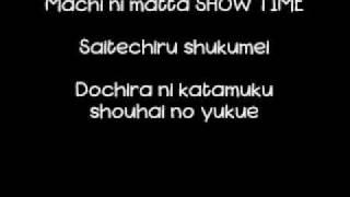 Hero's Come Back Lyrics [Naruto Shippuden OP 1]