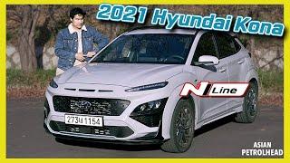 【全新Hyundai Kona車評】Kona N-line能否超越Elantra N-line?內外裝介紹及道路試駕|中文解譯