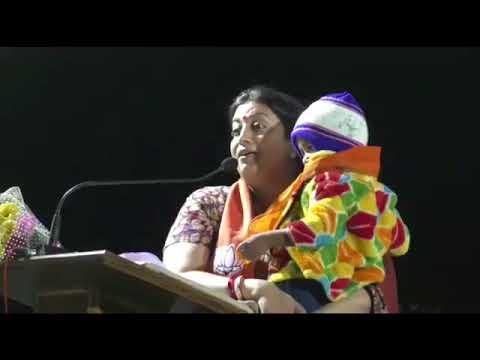 Smriti Iranis video clip from Gujarat speech goes viral