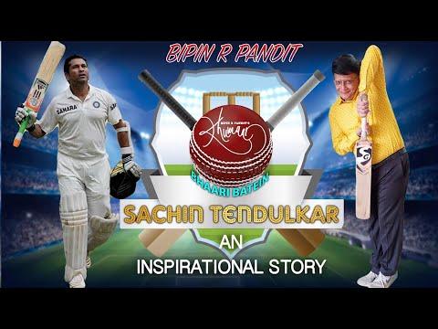 Bipin R Pandit's Khumaar - Sachin Tendulkar an Inspirational Story