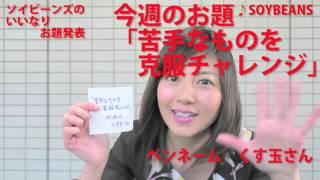 お題発表【17】 葉里真央 動画 25