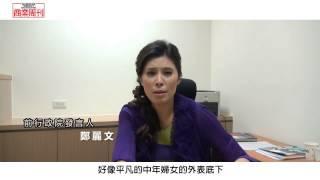 专访前中华民国行政院长郝柏村
