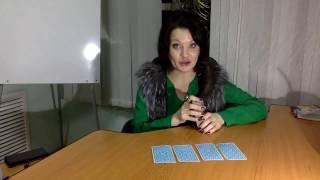 Таро . Прогноз на февраль. Финансы. Таролог Анастасия Шучалина. Обучение Таро.