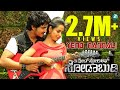 The Great Story Of Sodabuddi - Yeno Nannali | Full HD Video Song | Uthpal, Anusha | New Kannada