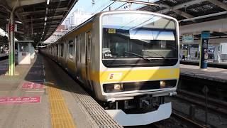 JR東日本 中央・総武線 E231系 八ミツB36編成 各駅停車 西船橋駅 発車