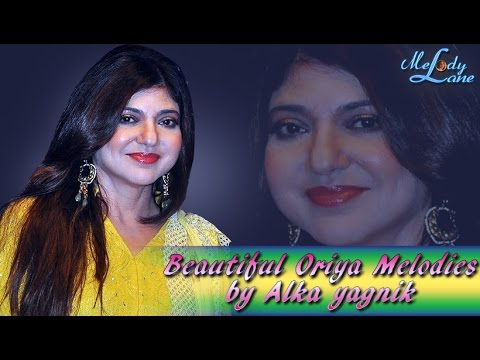 Beautiful Odia Melodies by Alka Yagnik