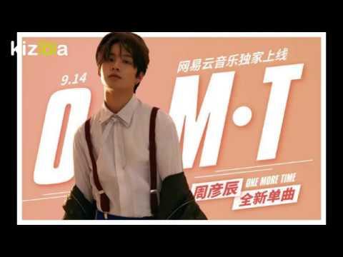 《O.M.T》-周彦辰 周彥辰 yanchen Zhou Johnson 주옌천