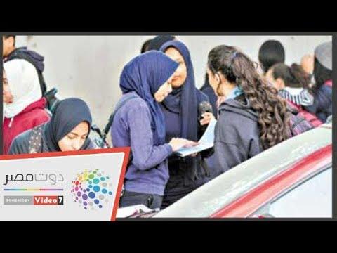 طلاب الثانوية العامة : امتحان اللغة العربية فى مستوى الطالب المتوسط  - 14:54-2019 / 6 / 8
