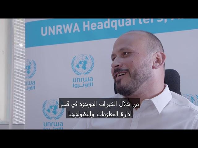 UNRWA - ICD 11 Promo