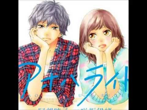 Blue — Fujifabric (Ao Haru Ride ED Theme)