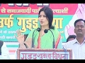 WATCH FULL: Dimple Yadav addresses election rally in Auraiya, UP
