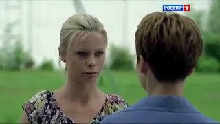 Двойная ложь Мелодрама фильм сериал 2018