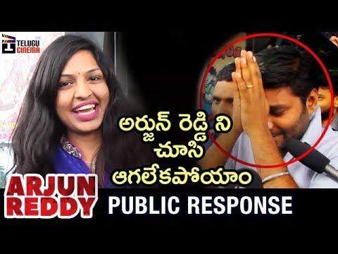 Arjun Reddy Premiere Show Public Response | Review | Vijay Deverakonda | Shalini | Telugu Cinema