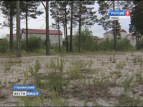 121 многодетная семья Губкинского стоит сегодня  в очереди на получение земельных участков