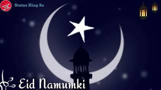 Jaise Chand Bina Eid Namumkin Hai Status(Eid Mubarak)