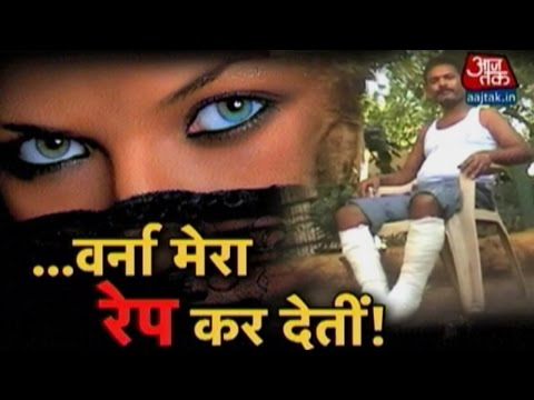Vardaat: 2 Women Attempt Raping Autodriver