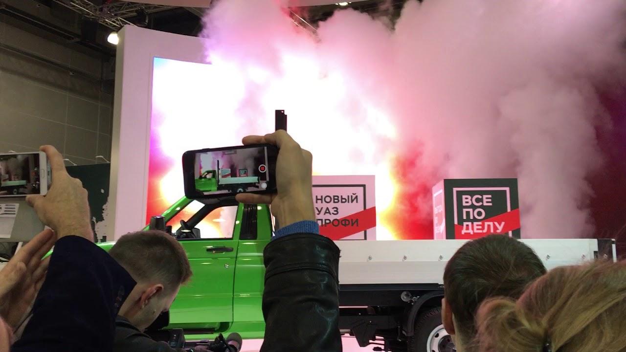 Обзор нового УАЗ Профи! - YouTube