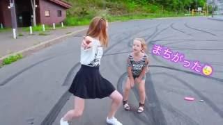 Удаленное видео Марьяны Ро! Поет с сестрой на японском