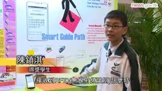 資訊科技獎表揚業界精英 (11.4.2016)
