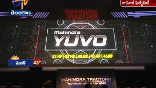 Mahindra Launches Agri Tractors With the Name of YUVO