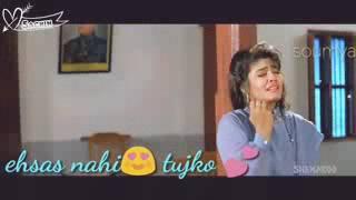 Esshash nahi tujhko main pyar karu kitna  ringtone