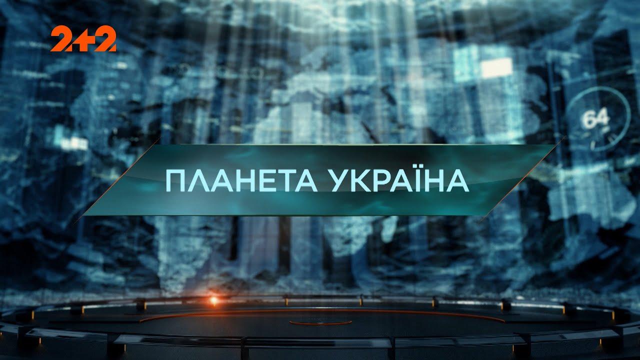 Затерянный мир 5 сезон 29 выпуск от 24.11.2020