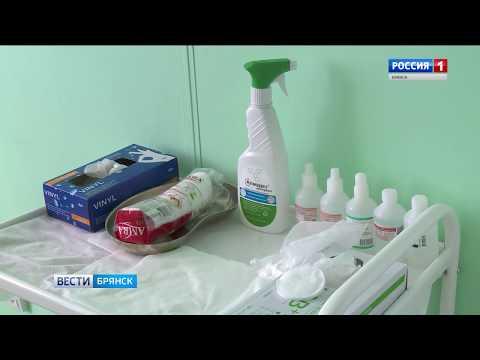В Брянске возбудили уголовное дело против частной медицинской клиники
