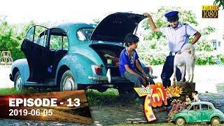 Hathe Kalliya | Episode 13 | 2019-06-05 Thumbnail