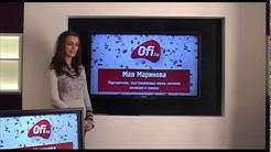 Всички оферти от Ofi.bg - награда 14.11.2011