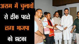 टिकट कटने से नाराज Assam के मंत्री Sum Ronghang ने थामा कांग्रेस का हाथ