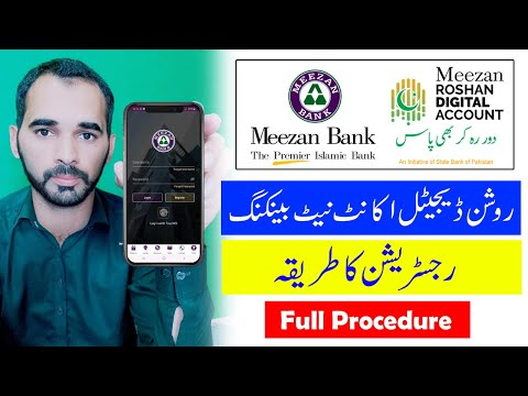 How To Register Meezan internet banking Roshan digital account | Meezan online banking