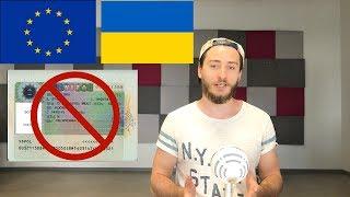 видео Безвизовый режим для Украины в 2018 году