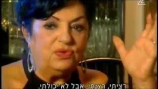 ריטה מארחת את אמא שלה באלבום חדש בפרסית