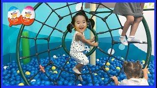 키즈카페 킨더조이 보물찾기 Indoor Playground 리틀조이