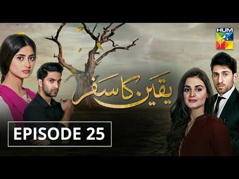 Yakeen Ka Safar Episode #25 HUM TV Drama