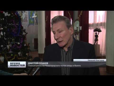 Оперетта Мистер Икс возвращается на сцену оперного театра в Нижнем Новгороде