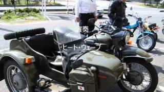 2012年1月29日 相模原市「津久井バンド・フェスタ」 音源とイメ...