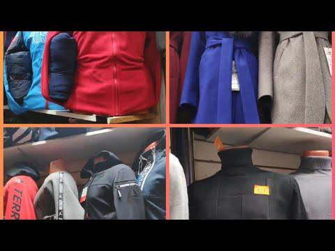 Мужские и женские куртки, пальто, ветровкиоптом и в розницу