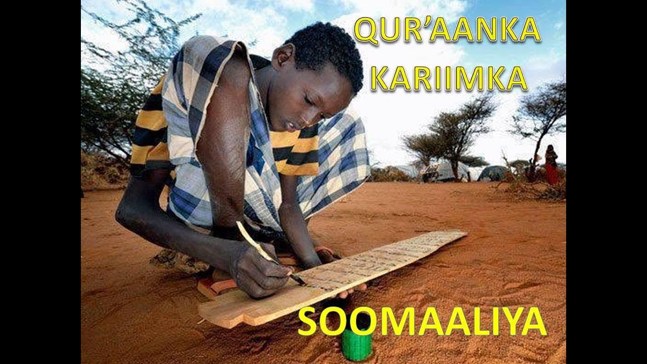 Download Qur'aanka Kariimka Ah Sawdkan Ayaa Lagu Akhrin Jiray   Jaamacadaha Diinta Koonfurta Soomaaliya - HD